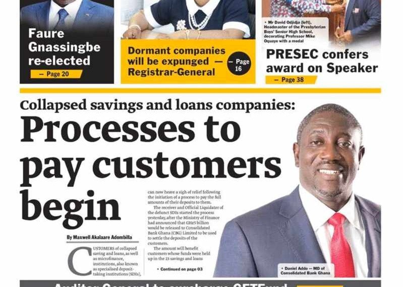 Front page of the Daily Graphic